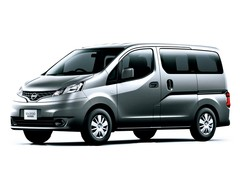 2014 Nissan NV200 Pricing