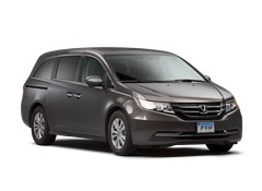 2017 Honda Odyssey Pricing