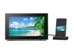 Panasonic-MW-20-Digital picture frame-image