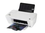 HP-Deskjet 2540-Printer-image