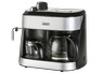 Combo Coffee & Espresso 35019) thumbnail